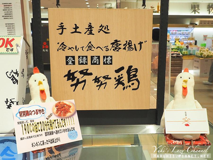 九州必吃努努雞3.jpg