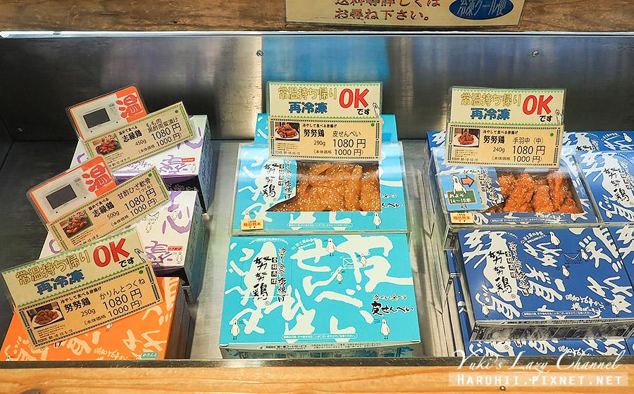 九州必吃努努雞9.jpg