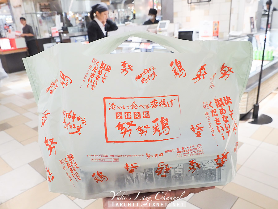 九州必吃努努雞13.jpg