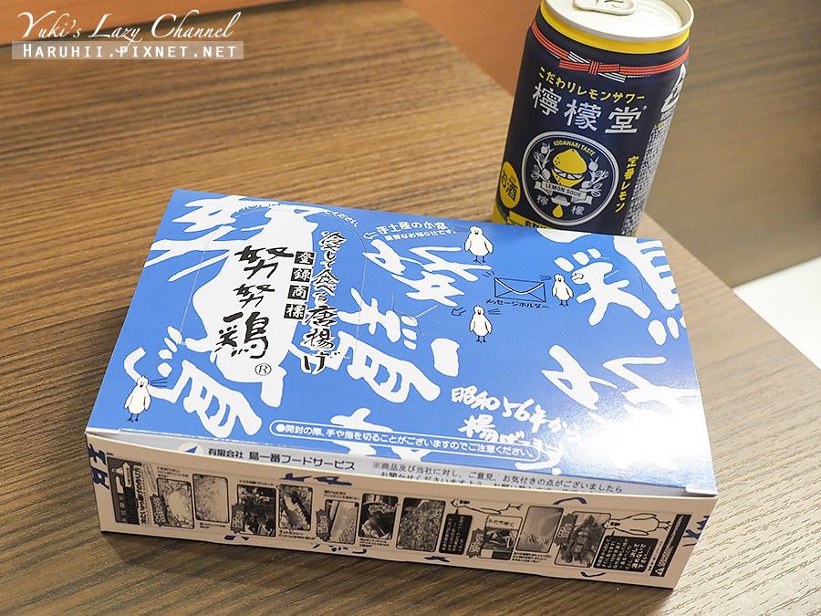 九州必吃努努雞14.jpg