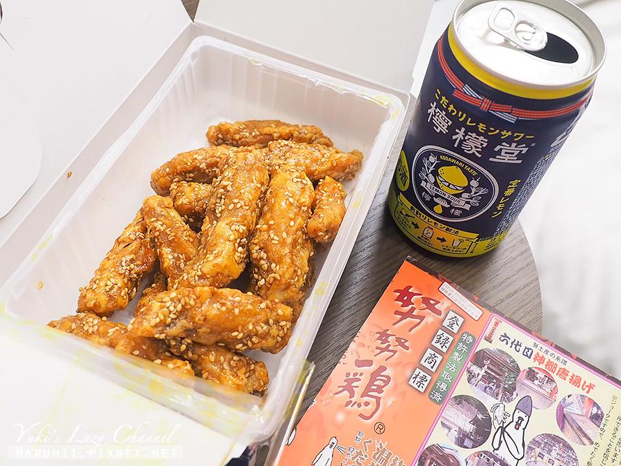 九州必吃努努雞21.jpg