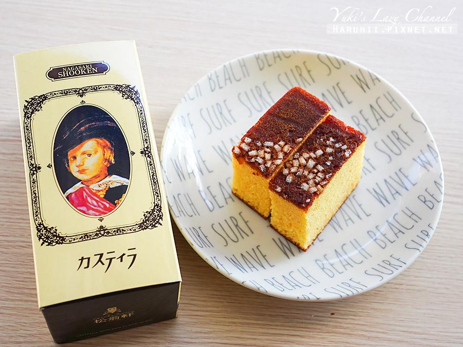 松翁軒長崎蛋糕10.jpg
