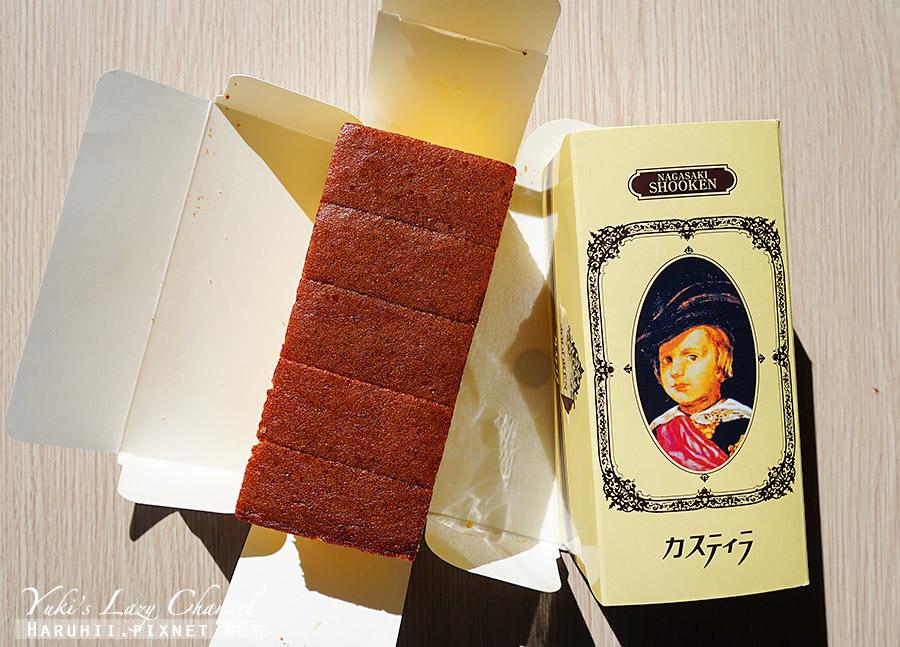 松翁軒長崎蛋糕8.jpg