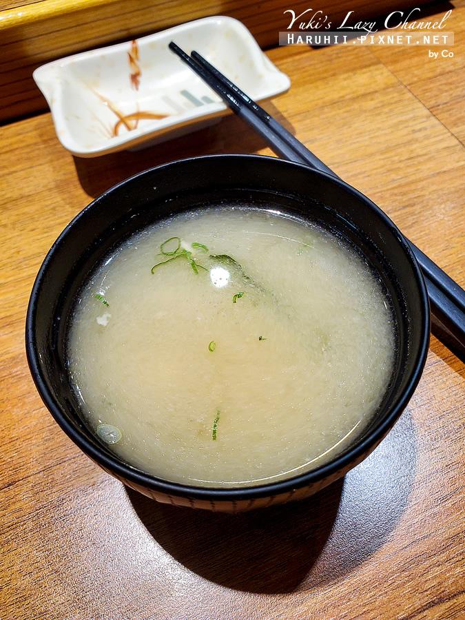 台北 初の鮨 超值海鮮丼05.jpg
