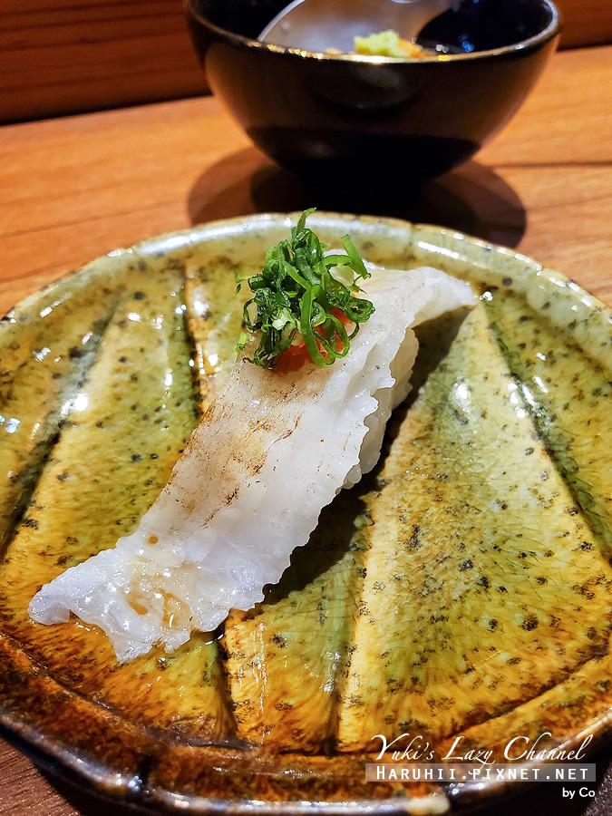 台北 初の鮨 超值海鮮丼12.jpg