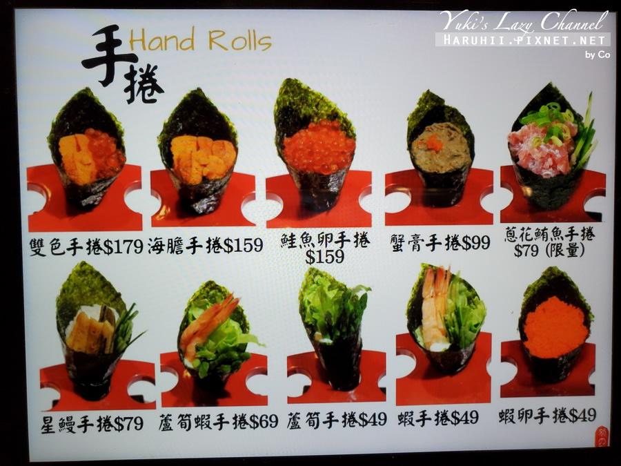 台北 初の鮨 超值海鮮丼菜單價目表06.jpg