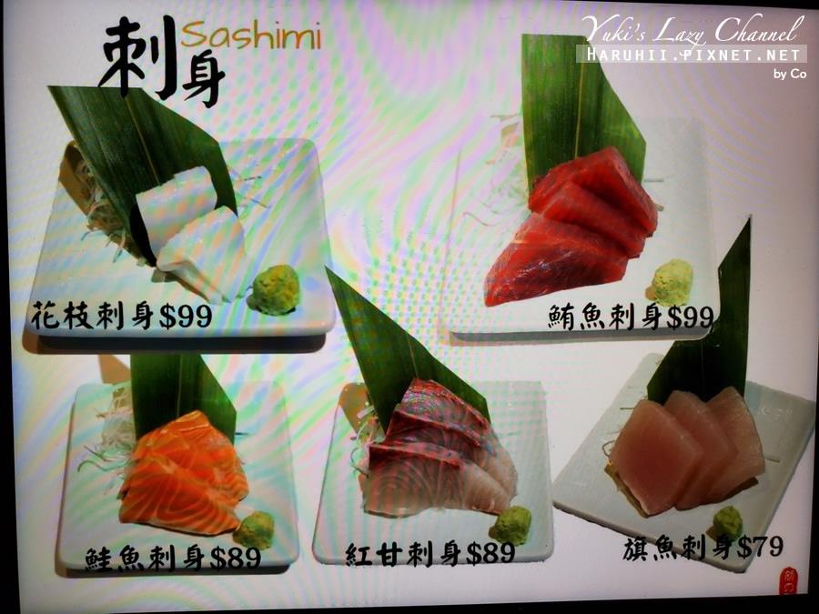 台北 初の鮨 超值海鮮丼菜單價目表05.jpg