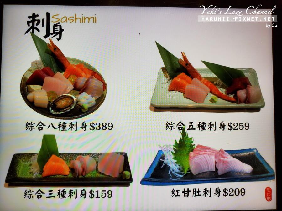 台北 初の鮨 超值海鮮丼菜單價目表03.jpg
