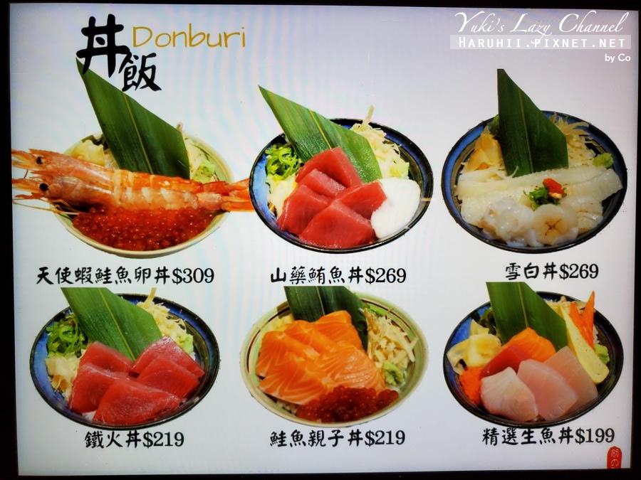 台北 初の鮨 超值海鮮丼菜單價目表08.jpg