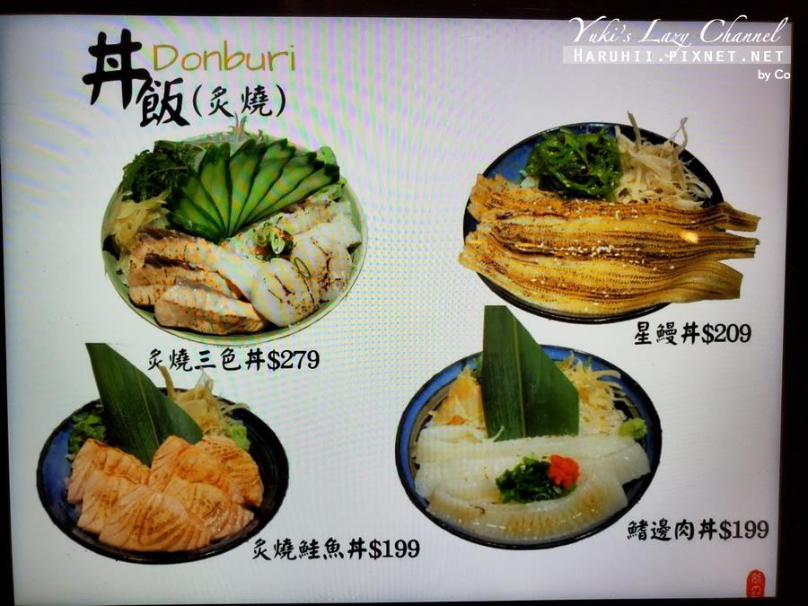台北 初の鮨 超值海鮮丼菜單價目表09.jpg