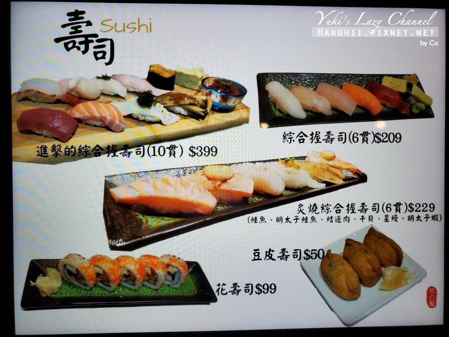 台北 初の鮨 超值海鮮丼菜單價目表12.jpg
