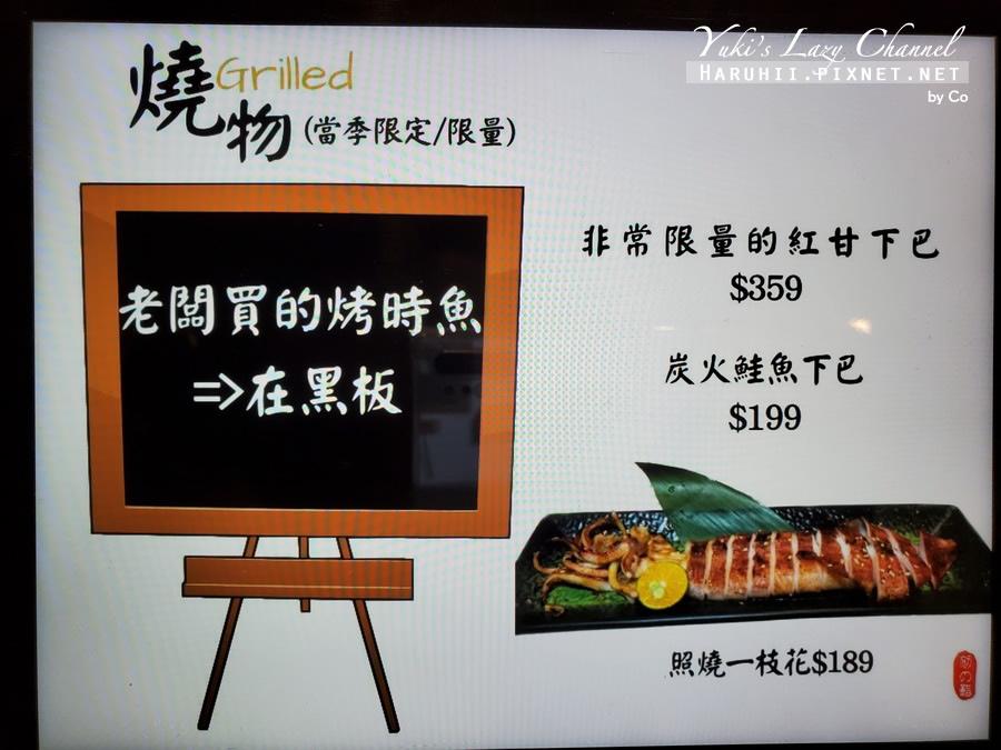 台北 初の鮨 超值海鮮丼菜單價目表16.jpg