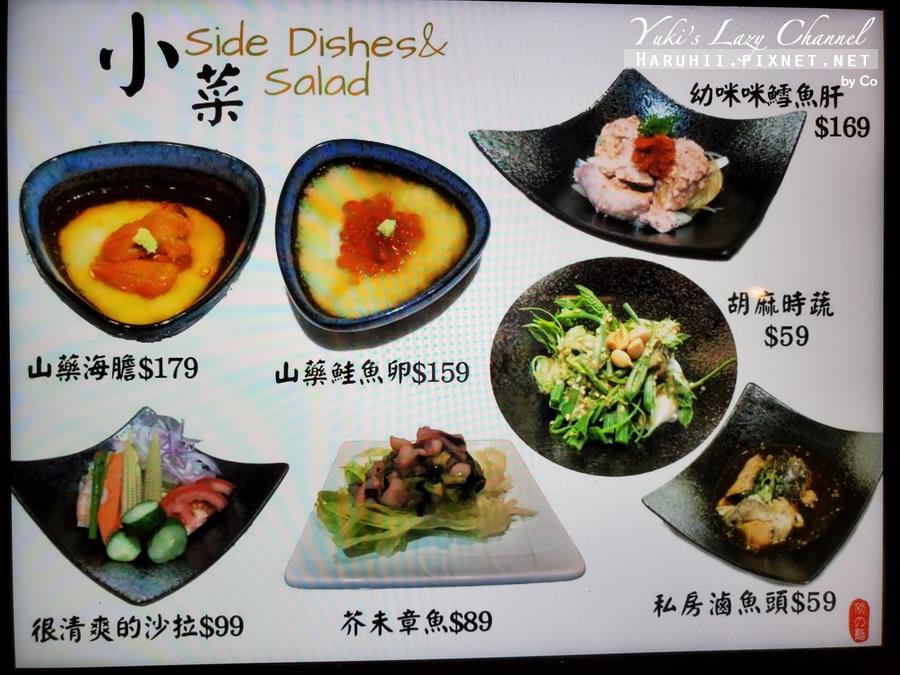 台北 初の鮨 超值海鮮丼菜單價目表17.jpg
