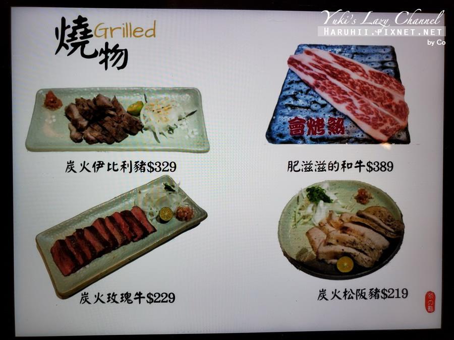 台北 初の鮨 超值海鮮丼菜單價目表14.jpg