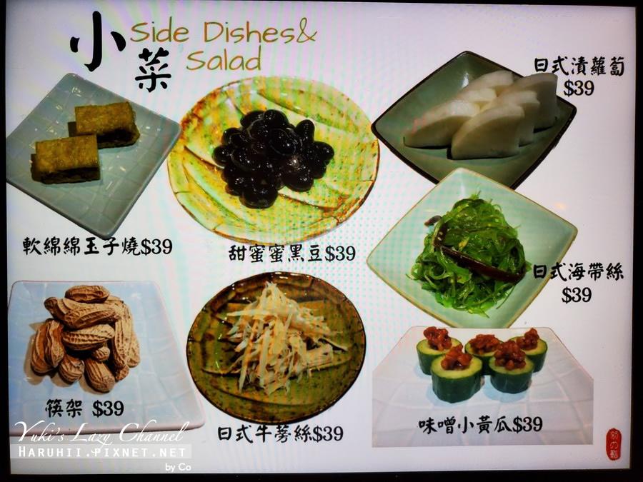 台北 初の鮨 超值海鮮丼菜單價目表18.jpg