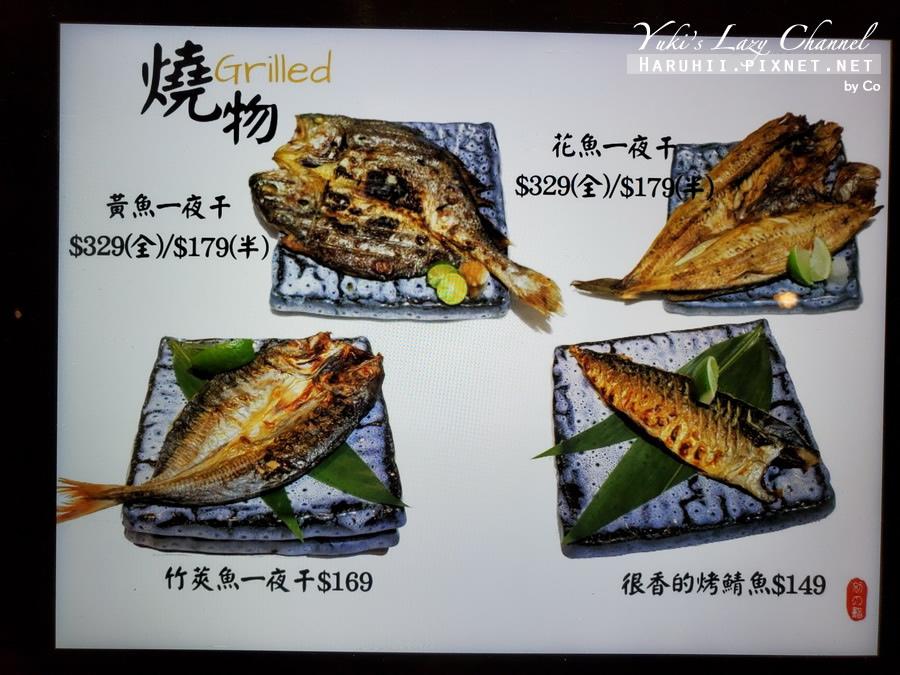 台北 初の鮨 超值海鮮丼菜單價目表15.jpg