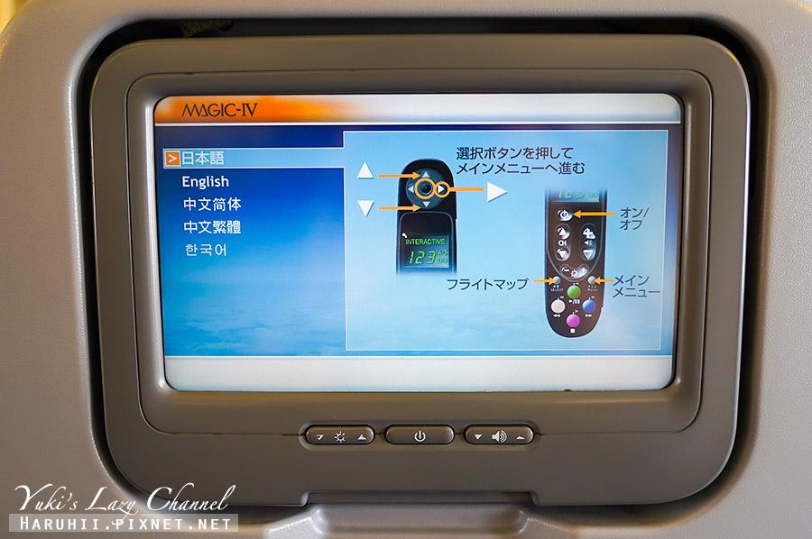 日航台北東京JL804 5.jpg