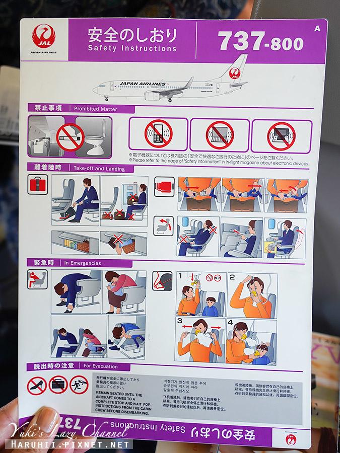 日航台北東京JL804 10.jpg