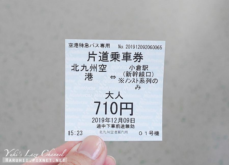 北九州機場巴士3.jpg