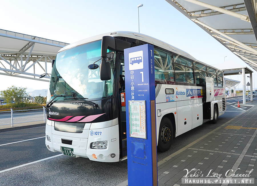 北九州機場巴士.jpg