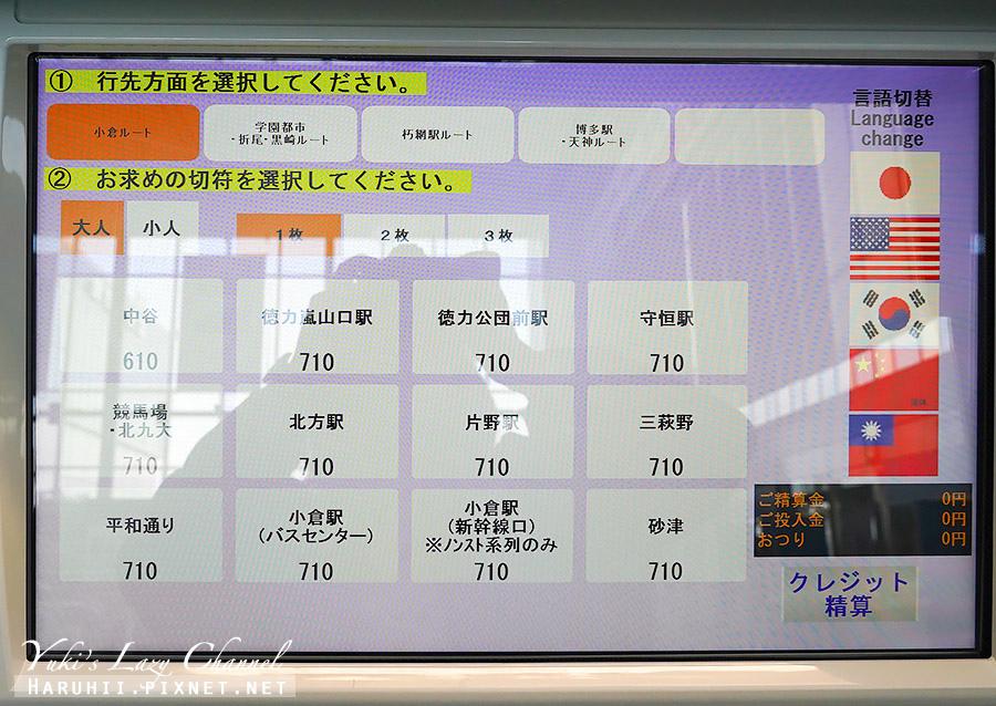 北九州機場巴士4.jpg