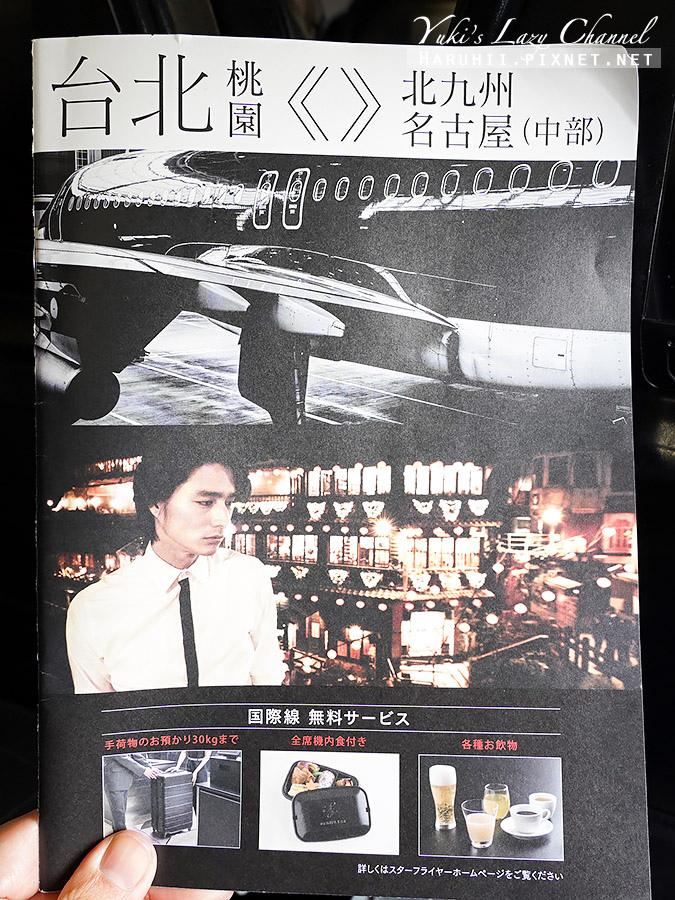 星悅航空StarFlyer 7G800星悅航空北九州9.jpg