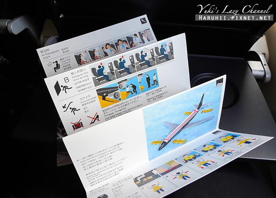 星悅航空StarFlyer 7G800星悅航空北九州6.jpg