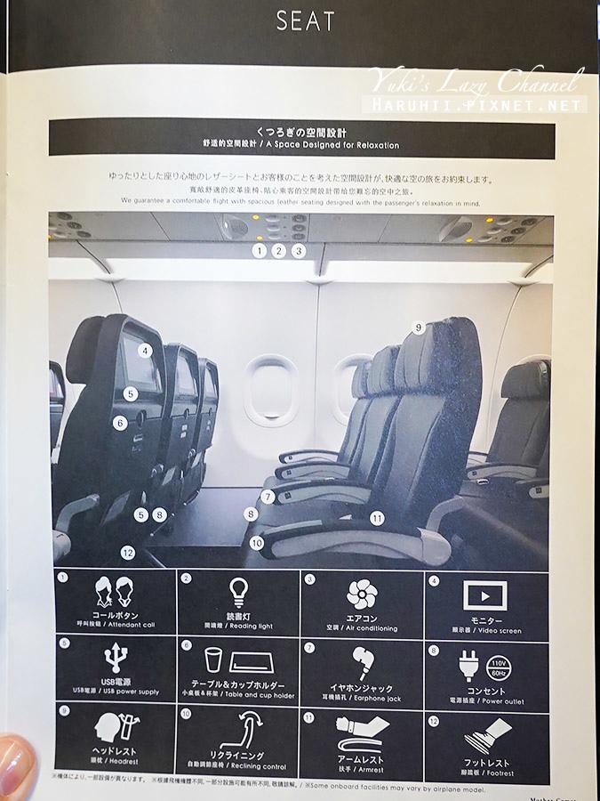 星悅航空StarFlyer 7G800星悅航空北九州8.jpg