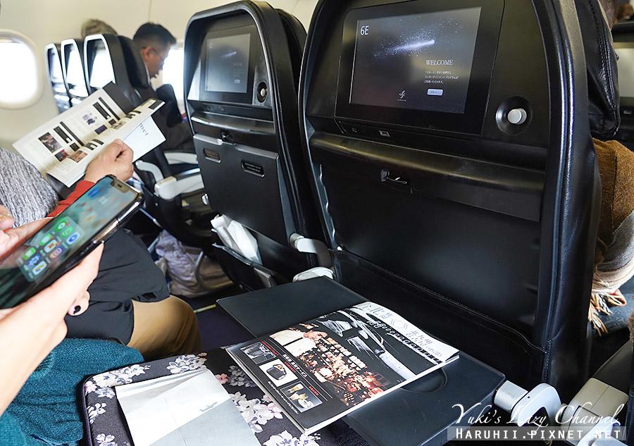 星悅航空StarFlyer 7G800星悅航空北九州10.jpg
