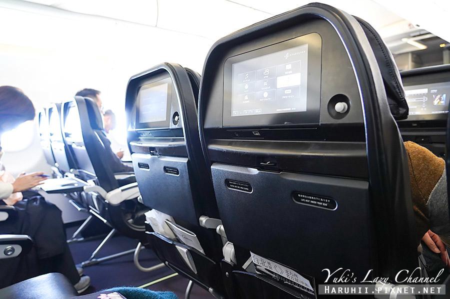 星悅航空StarFlyer 7G800星悅航空北九州15.jpg