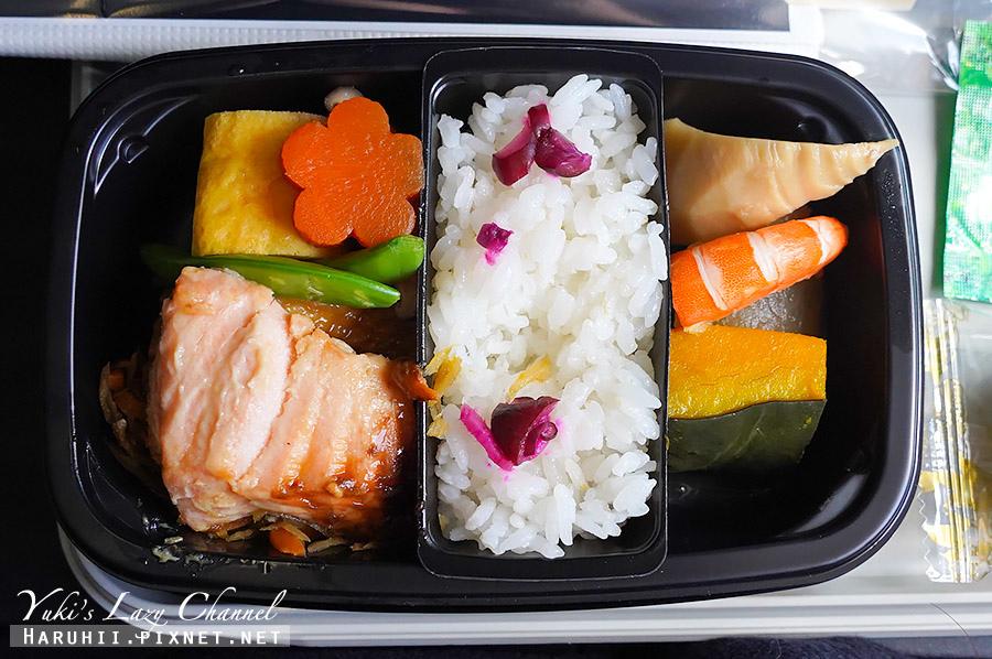 星悅航空StarFlyer 7G800星悅航空北九州20.jpg
