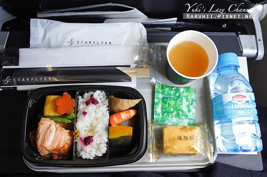 星悅航空StarFlyer 7G800星悅航空北九州23.jpg