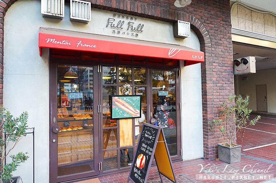 福岡full full bakery明太子法國麵包.jpg
