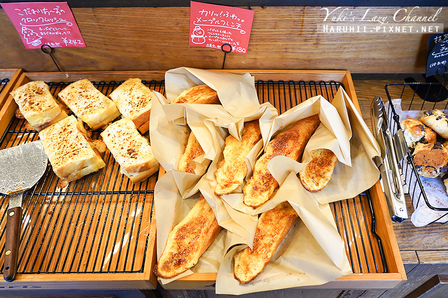 福岡full full bakery明太子法國麵包5.jpg