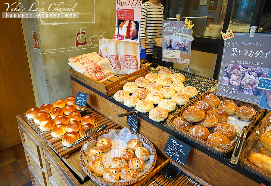 福岡full full bakery明太子法國麵包4.jpg
