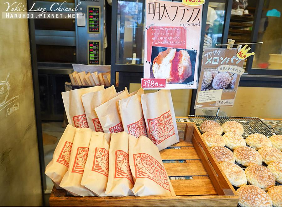 福岡full full bakery明太子法國麵包3.jpg