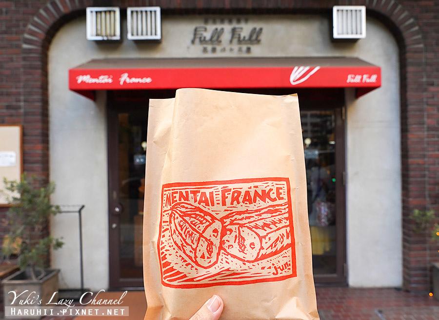 福岡full full bakery明太子法國麵包7.jpg