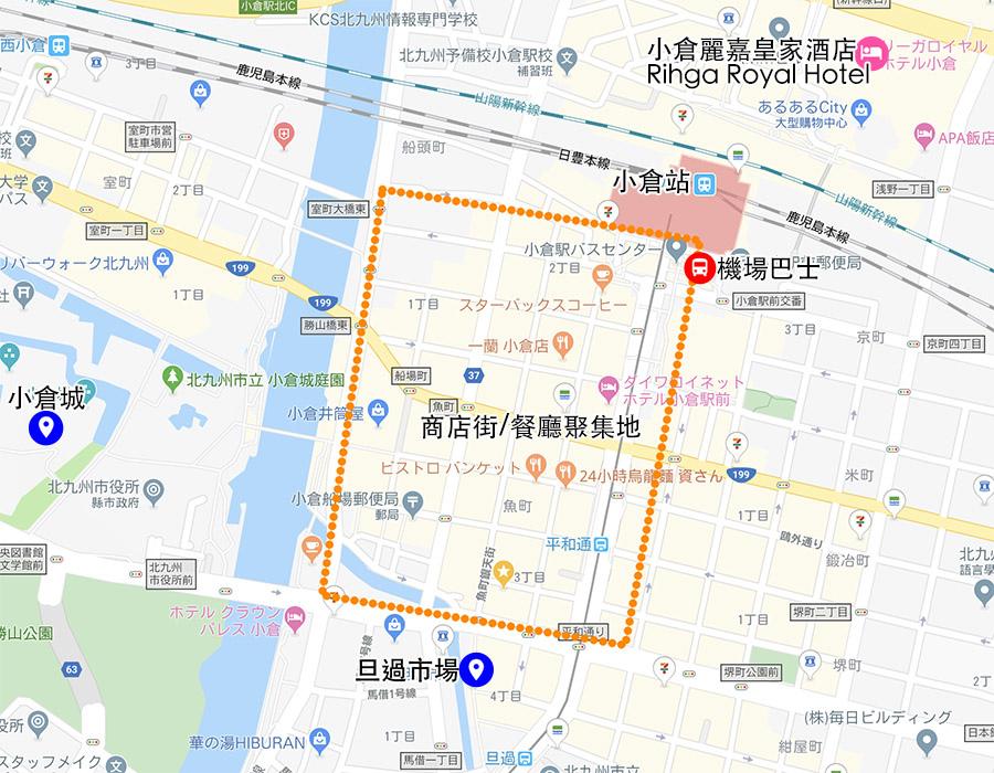 小倉地圖.jpg