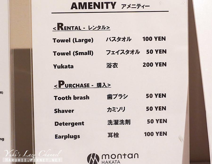 montan HAKATA福岡蒙坦博多青年旅館20.jpg