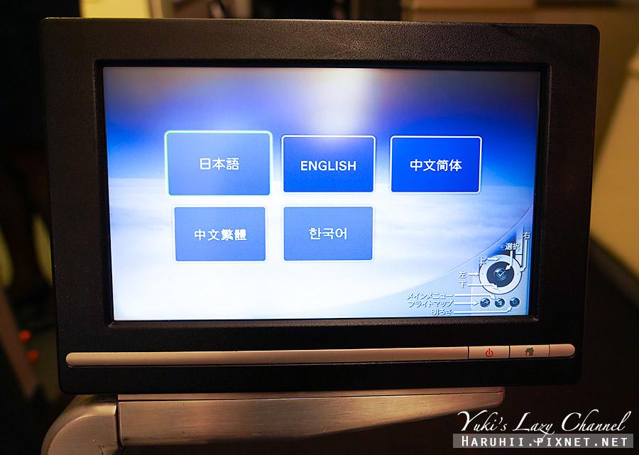 日航紐約經濟艙JL4日本航空長程洲際線33.jpg