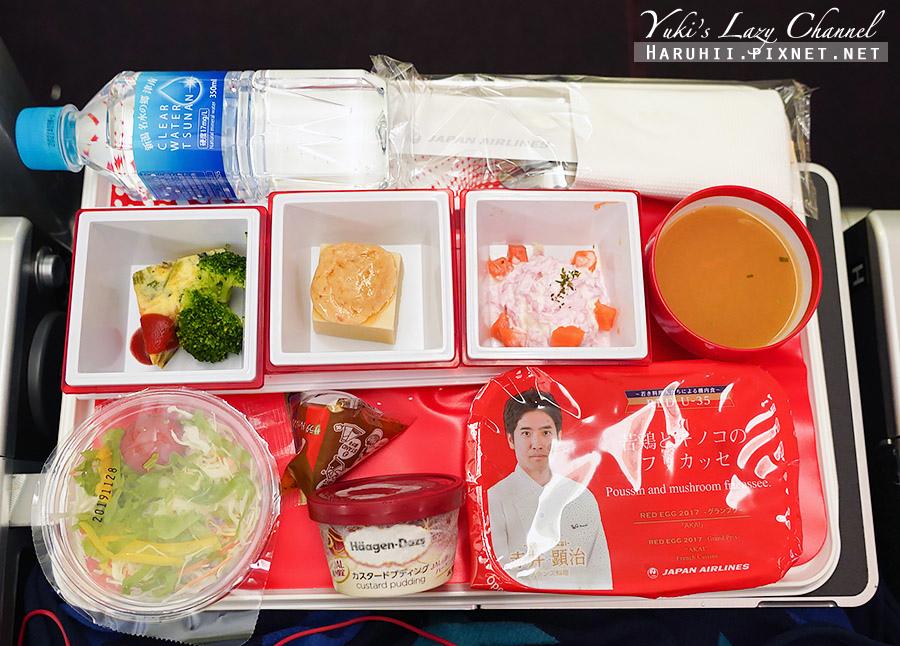 日航紐約經濟艙JL4日本航空長程洲際線42.jpg