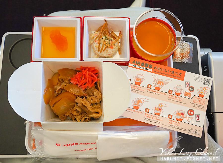 日航紐約經濟艙JL4日本航空長程洲際線55.jpg
