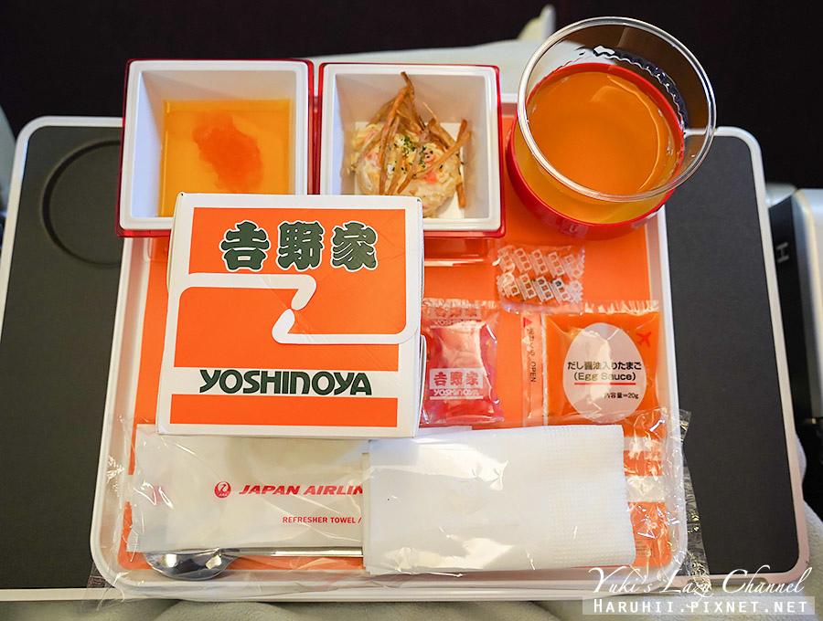 日航紐約經濟艙JL4日本航空長程洲際線54.jpg