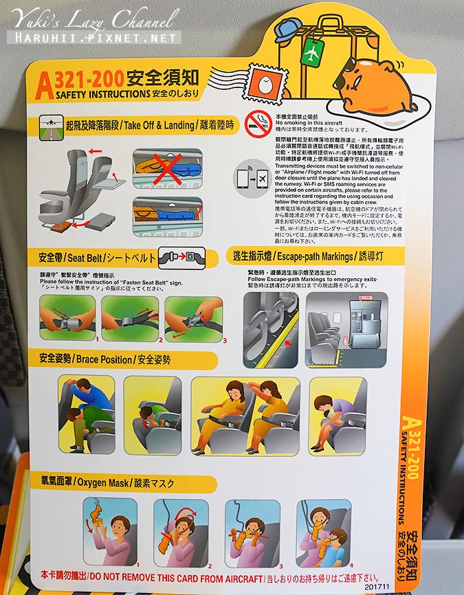 長榮航空蛋黃哥彩繪機7.jpg