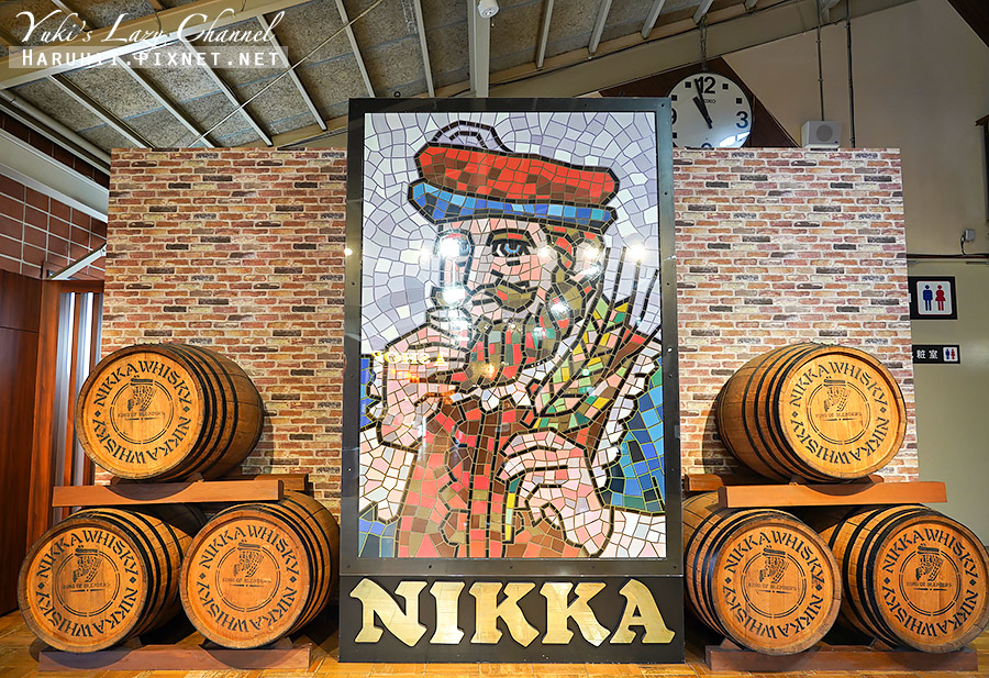 Nikka威士忌仙台工廠宮城峽蒸餾所42.jpg