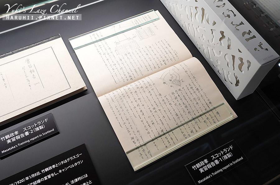 Nikka威士忌仙台工廠宮城峽蒸餾所43.jpg