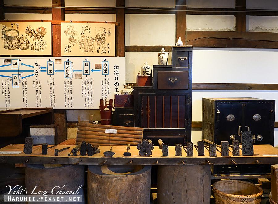 喜多方大和川酒藏北方風土館2.jpg