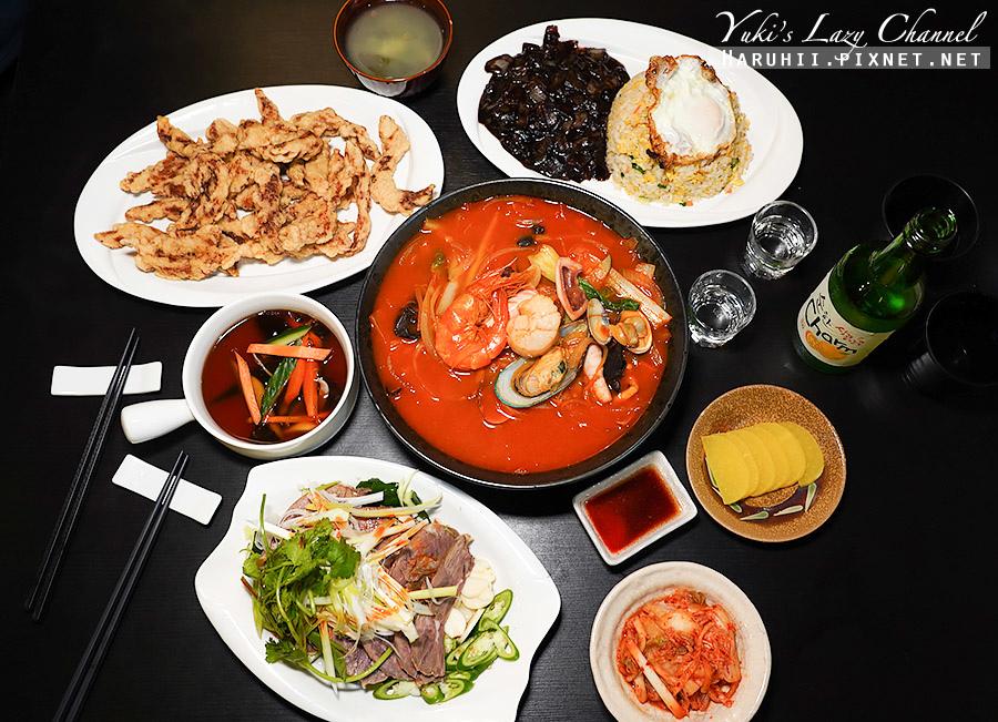 韓華園韓式中華料理中山國中美食2.jpg