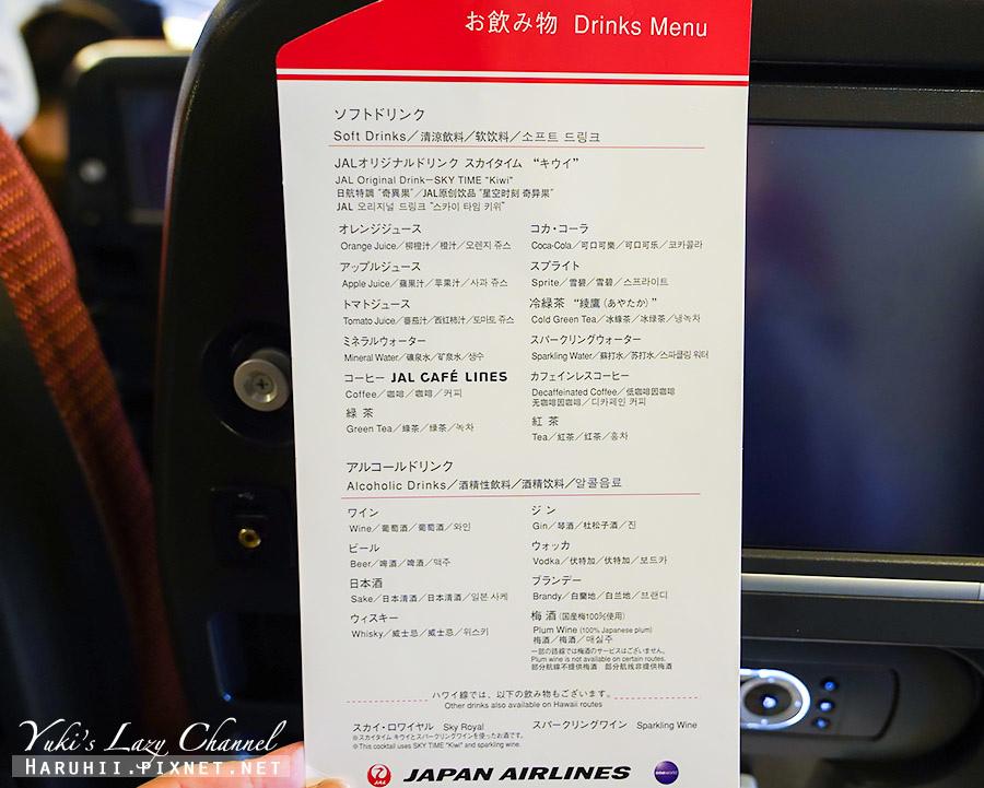 日航紐約羽田JL5 日航777-300ER16.jpg