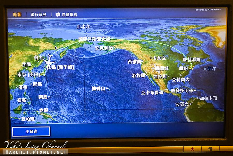 日航紐約羽田JL5 日航777-300ER35.jpg